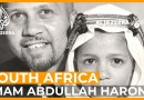 South Africa: The Imam Who Fought Apartheid | Al Jazeera World