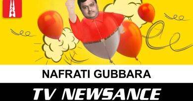 Sudarshan Not News: TV Newsance Episode 104