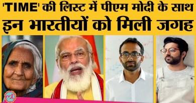 TIME magazine के 100 influential लोगों की list में शामिल हुए PM Modi, Bilkis समेत कई Indians