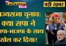 Akhilesh Yadav ने Mayawati के पांच MLA Rajya Sabha Elections के पहले तोड़े, लेकिन निशाना कहीं और है