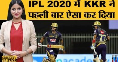 Dhoni के सामने Nitish Rana ने KKR का आधा काम कर दिया? CSK vs KKR   Morgan   Karthik