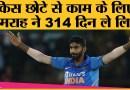IND vs AUS 1st ODI में Team India के Bowlers ने क्या किया? Bumrah Wicket | Shami | IND v AUS