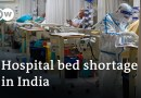India faces shortage of hospital beds amid new wave of COVID cases | Coronavirus Update