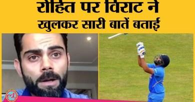 India vs Australia Series में Rohit क्यों नहीं है Virat की बात सुन लो | Rohit Fitness | IND vs AUS