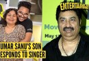 Jaan Reacts To Kumar Sanu Asking Him To Change His Surname| The Quint