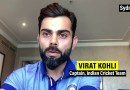 'Lack of Clarity' on Rohit's Injury 'Not Ideal' Says Virat Kohli | The Quint
