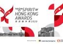 The Spirit of Hong Kong Awards 2020 (Virtual Awards Ceremony)