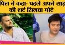 Twitter पर Bharti Singh Case का ज़िक्र और Kapil Sharma का Reply । NCB । SSR । Drug Case Probe