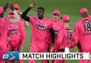 Classy Sixers surge to comprehensive win over Strikers | KFC BBL|10