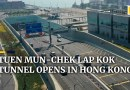 Hong Kong opens new toll-free tunnel linking the New Territories and Lantau Island