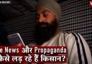 How Farmers Are Countering Fake News & Propaganda