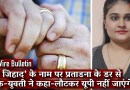 Interfaith UP Couple That Fled To Delhi Seeks Protection Against 'Love Jihad' Allegations
