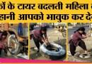 Telangana के Korhagudem की women truck mechanic Adilaxmi की inspiring Story जिसकी लोग तारीफ कर रहे