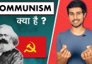 What is Communism? | Success and Failures of Communism | Dhruv Rathee