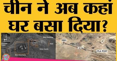 Galwan के बाद China ने Depsang में जमाया Camp, Satellite Image में हुआ ख़ुलासा