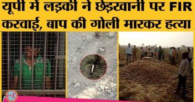 Hathras में एक और घटना, Yogi Adityanath ने दिए NSA लगाने के निर्देश | Uttar Pradesh