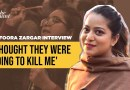 'Horrifying, Kept in Separate Cell': Jamia Student, UAPA Accused Safoora Zargar | The Quint