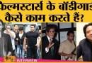 Indo-Polish Film No Means No के Director ने बताया Bollywood Security Agency का गणित | Vikash Verma
