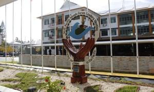 The Funafuti convention centre