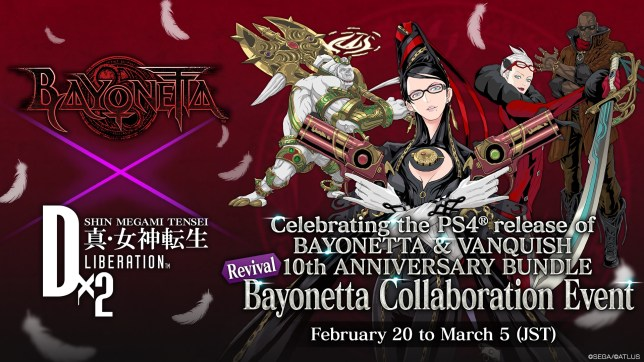 Bayonetta Shin Megami Tensei Liberation