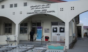 The Afghan-Japan Communicable Disease Hospital in Kabul.