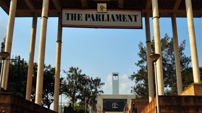 Entrance to Uganda's parliament