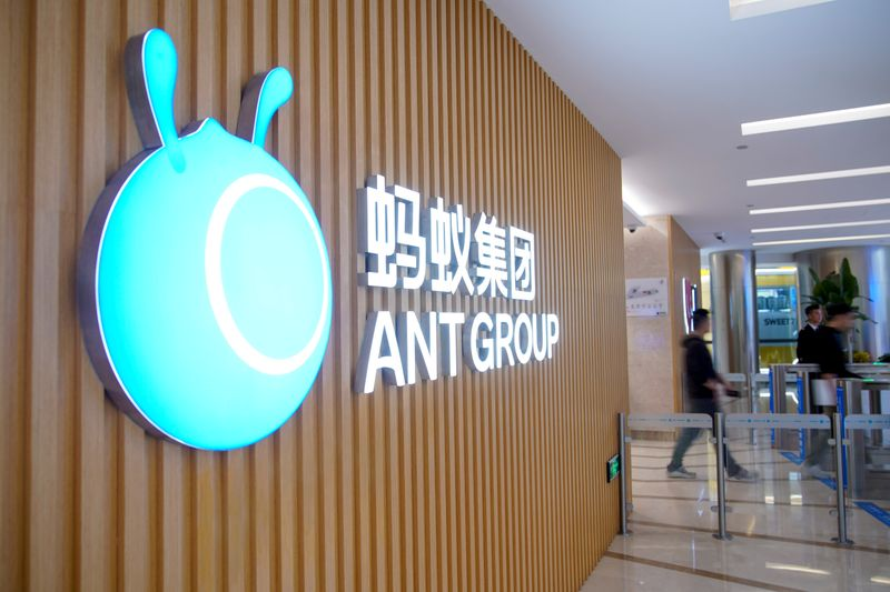© Reuters. FILE PHOTO: A logo of Ant Group is pictured at the headquarters of the company in Hangzhou, China