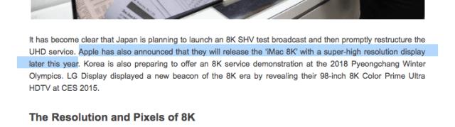 LG - Apple plant 8K iMac