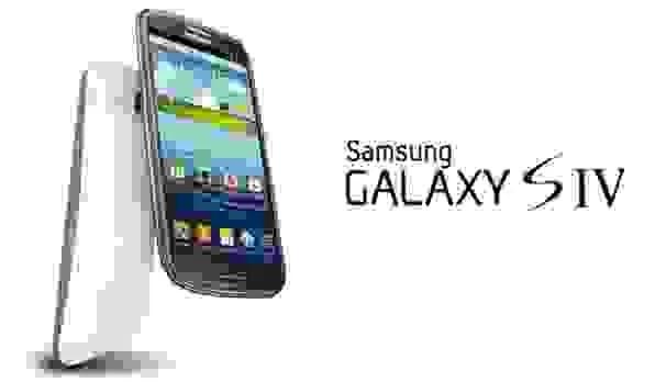 [Update] Aggiornamento firmware per Galaxy S4