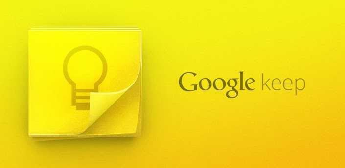 Google Keep si aggiorna
