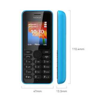 Nokia 108 a 29$: telefono ultra conveniente!