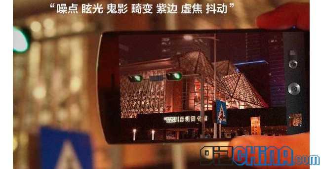 Oppo N1   Ecco la prima foto ufficiale!
