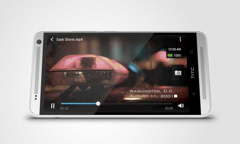 Nuovo HTC One max
