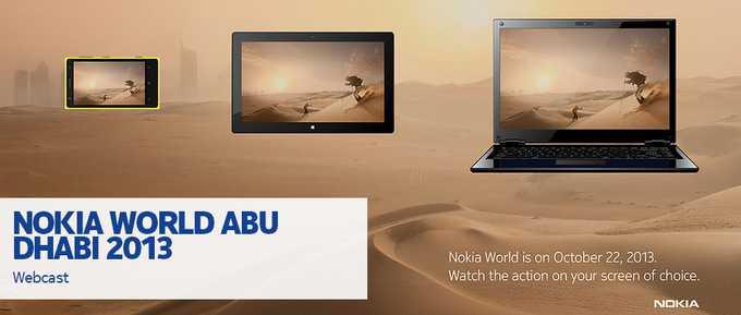 Nokia World Abu Dhabi Keynote | Segui in diretta l'evento con noi!