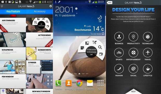 """Samsung rilascia l'applicazione """"Galaxy Note 3 Experience"""" per mostrare le funzionalità del nuovo top di gamma!"""
