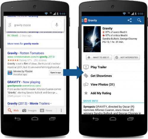 google-now-app-indexing