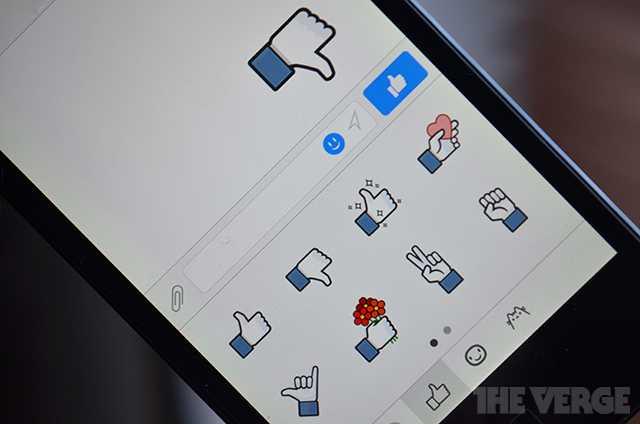 """Facebook lancia """"DisLike"""" ma solo per il messenger"""