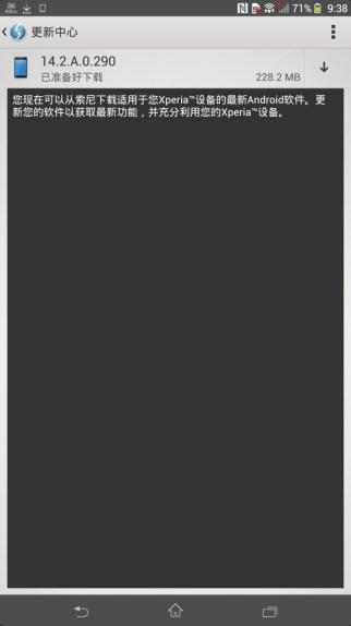 Xperia-Z-Ultra_Firmware_14.2.A.0.290-576x1024