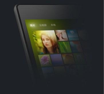 Nexus 7   Arriva la prima rom MIUI per tablet grazie a Xiaomi