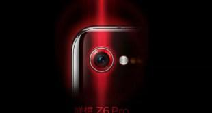 Lenovo Z6 Pro: confermate le specifiche del dispositivo