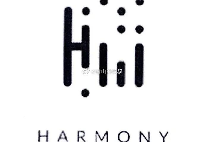 Huawei: in primavera arriverà il primo tablet con HarmonyOS?