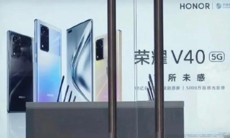 Honor V40 è ufficiale: ecco il primo smartphone post-Huawei