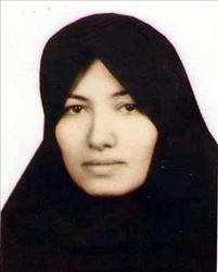 Petition-Sakineh Mohammadi Ashtiani.