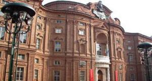 Здание в котором образовалась Италия