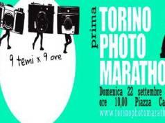 Фото марафон Турин Италия
