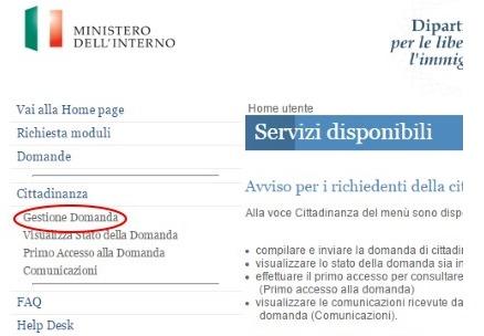 Как отправить запрос на итальянское гражданство онлайн