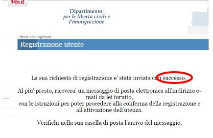 итальянское гражданство онлайн регистрация на сайте министерства