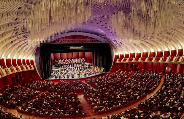 Театры в городе Турин королевский Reggio