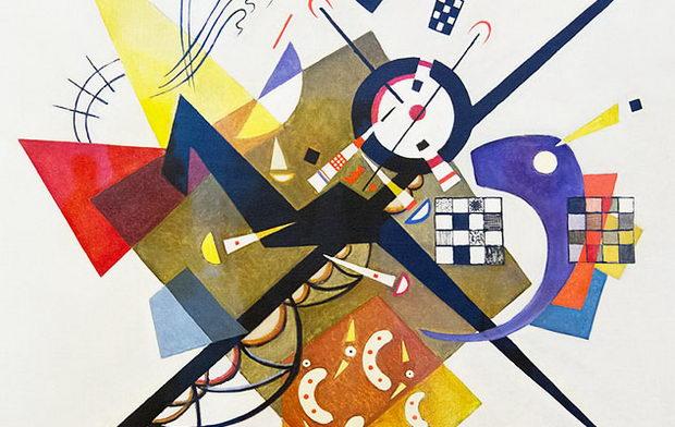 """""""Цвета. Чувства цвета в искусстве""""- Кандинский, Пауль Клее и Джакомо Балла"""