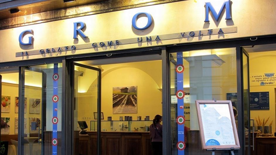 Работа в Турине в магазине мороженного